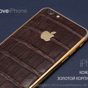 01-iphone-6-gold
